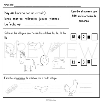 K-2 Bilingual Morning Work (February)
