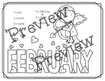 February Bundle!