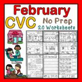 February CVC No Prep Worksheets