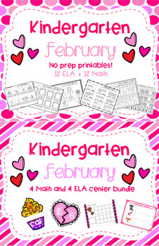 February Center and Printable BUNDLE!