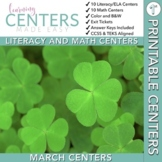 March Centers -- First Grade Math and ELA