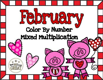February Color By Number Multiplication