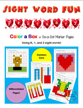 February Color-a-box Sight Word fun for Grades K, 1, 2