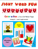 February Color-a-box Sight Word fun for Grades K, 1, 2