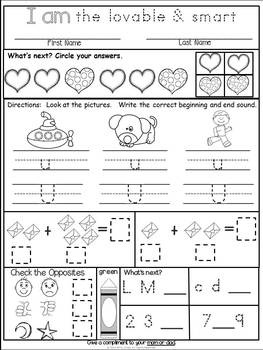 Homework: Kindergarten February Packet (Differentiated Common Core)