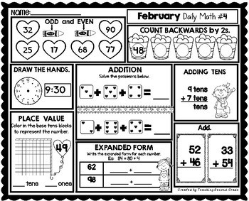 February Daily Math (1st Grade) - Use for morning, homework or independent work