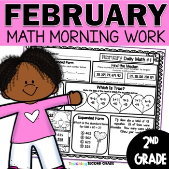 February Morning Work 2nd Grade | February Daily Math