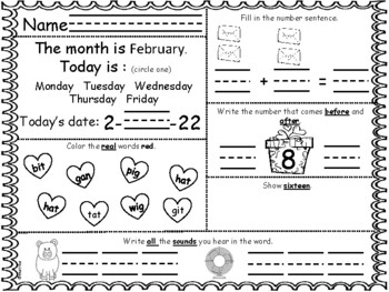 February Daily Math and Reading Morning Work / Homework