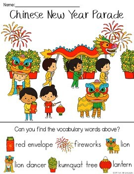 February Daily Weekly Thematic Vocabulary Word Work