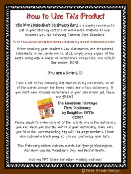 Dictionary Hunts for Literacy Centers-  February