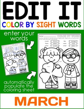 Editable Color By Code Sight Word - March