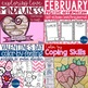 February Elementary School Counseling Resource Bundle