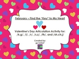 """Find the """"Key"""" to My Heart - Articulation Activity"""