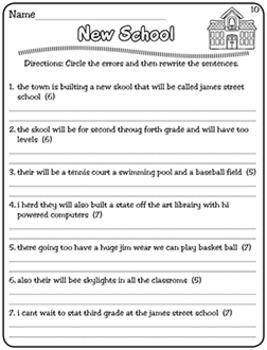February Fix-Its - Correct the Sentences NO PREP (2nd-4th)