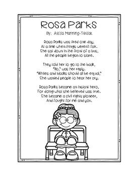 February Fluency Building Poems {Poetry Notebooks}