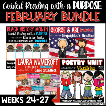 February Guided Reading with a Purpose