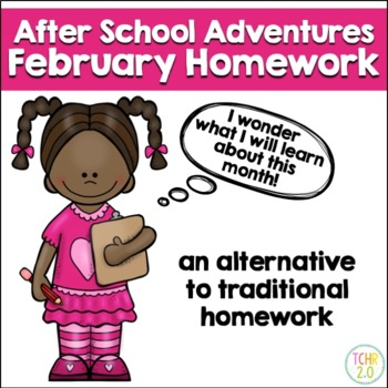 February Homework After School Adventures