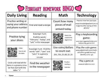 February Homework BINGO with QR Codes