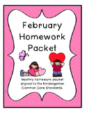 February Homework Packet