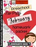 February Preschool Homework Packet