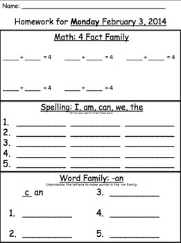 February Homework Packet (T, W, R only)