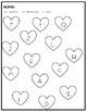 February Homework Sheets