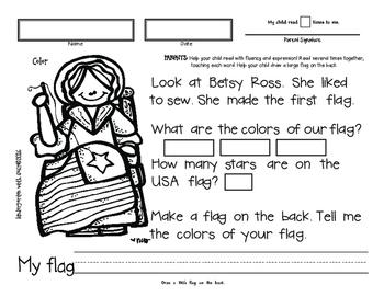 February Homework for Early Readers Sample Freebie