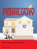 February Homework or Class Activities - Kindergarten & Fir