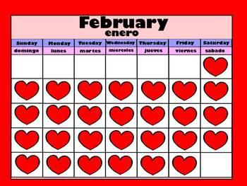 February Interactive Calendar