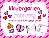 February Kindergarten Center Pack