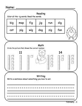 February Kindergarten Homework or Morning Work