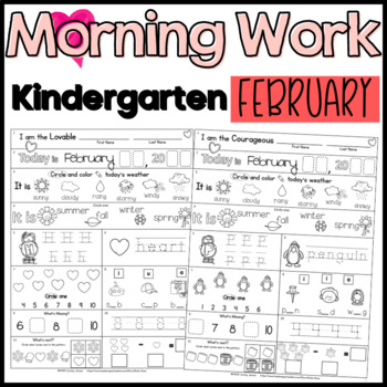 Morning Work:  Kindergarten February Packet (Common Core Differentiated)