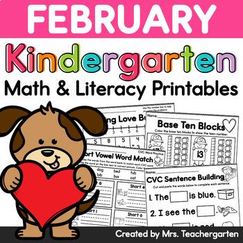 February Kindergarten Printables