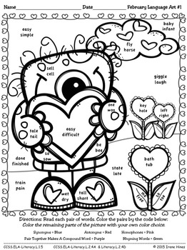 """February Language """"Art"""" ~ Color By The Code Language Arts Puzzles"""