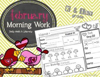 February Daily Literacy & Math Morning Work {Kindergarten & First Grade} No Prep