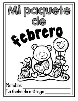 February Literacy No Prep Packet ¡En Español! (1st-2nd-3rd)