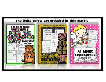 February MEGA Bundle {Common Core} For 1st, 2nd, 3rd, 4th {Valentine's Day CCSS}