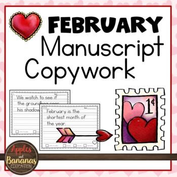 February Manuscript Copywork - Cursive Handwriting Practice