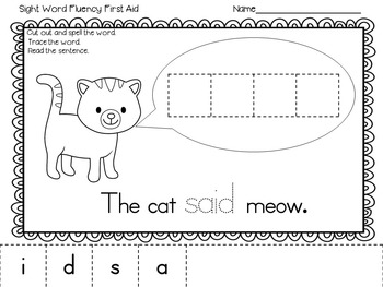 February-March Sight Word Fluency Trace and Build