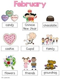 February & March Word Cards and Word Walls {in English and Spanish} BUNDLE