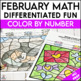 February Math Activities Color By Code Multiplication