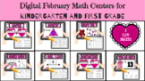 Digital February Math Centers for Kindergarten and First Grade