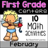 February Math Centers - First Grade