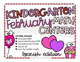 February Math Centers in Spanish
