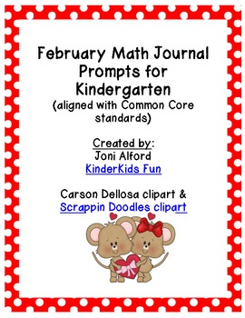 February Math Journal Prompts (aligned with CC standards)