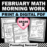 2nd Grade Valentines Day Math Worksheets, No Prep February Math Morning Work