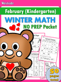 February Math NO PREP Packet (Kindergarten)