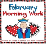 February Math Pack (1st Grade Common Core)