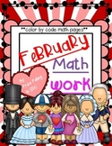 February Math Work (color by code math pages for February holidays)