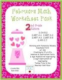 February Math Worksheet Pack {2nd Grade}
